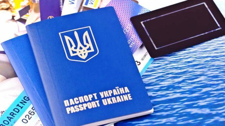 Esenzione visto per cittadini ucraini – portale immigrazione