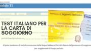 test italiano per la carta di soggiorno