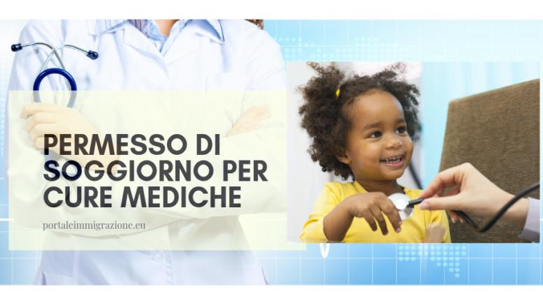 Assistenza sanitaria portale immigrazione for Portale immigrazione permesso di soggiorno password