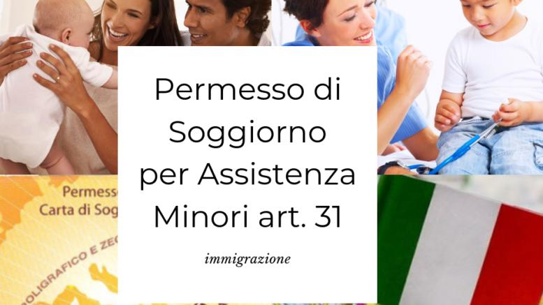 Permesso di soggiorno art 31 per assistenza minorenni 2019 ...