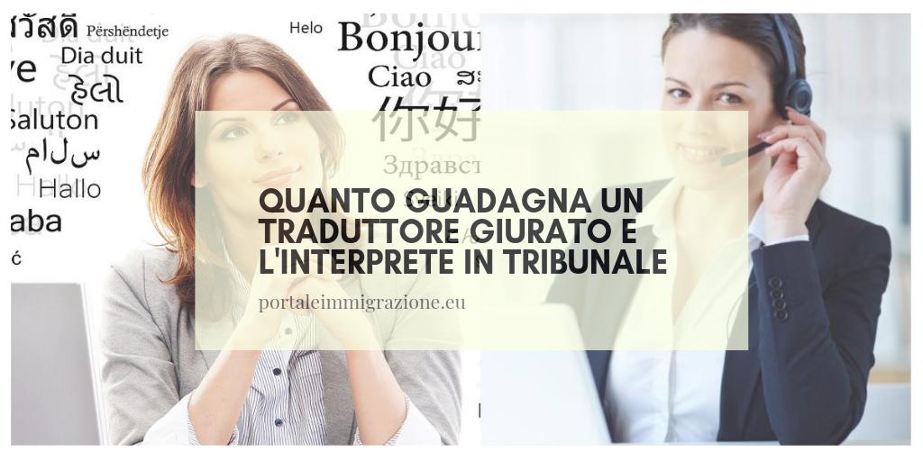 Quanto guadagna un traduttore giurato e l'interprete in tribunale
